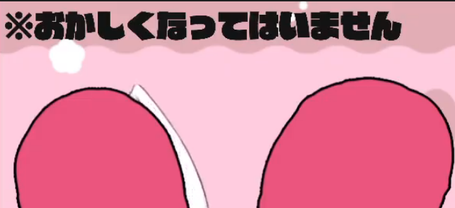 E8 R1cqVIA8E kg 【マリオだょ☆】マ〇メロやめたら即終了!!!地獄のマリオワールドぺこ!【ホロライブ/ぺこメロだょ☆】
