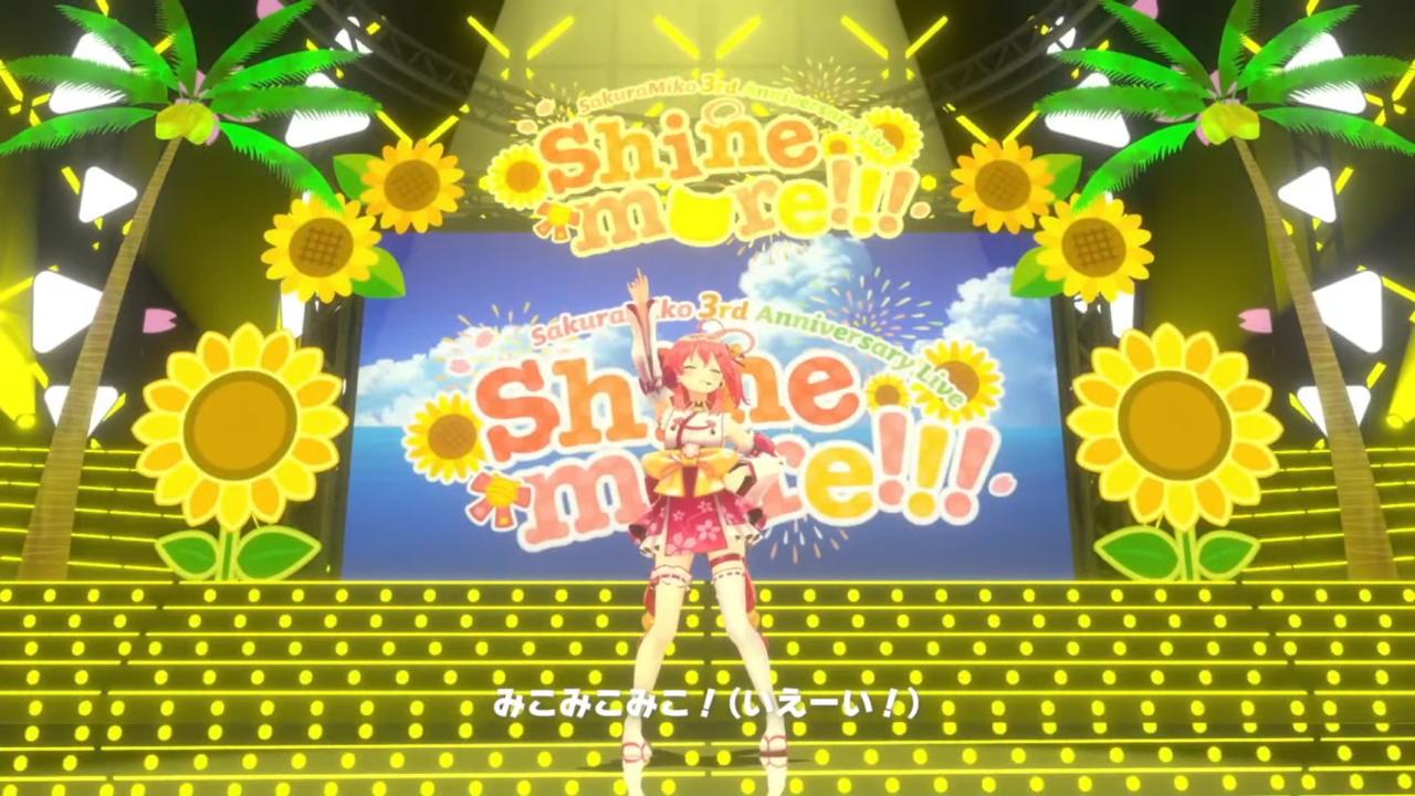 a4d7b54bd768fa6a21caa4e29c9ae0d6 【 3DLIVE 】3rd Anniversary LIVE Shine more!!! 【#さくらみこ3周年LIVE】