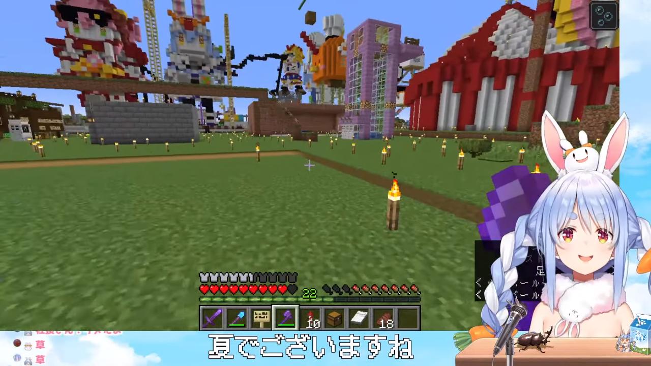 aedd54da7027dec842883716fabc97c7 1 【Minecraft】夏といったらこれでしょ!!!!!!!ぺこ!【ホロライブ/兎田ぺこら】