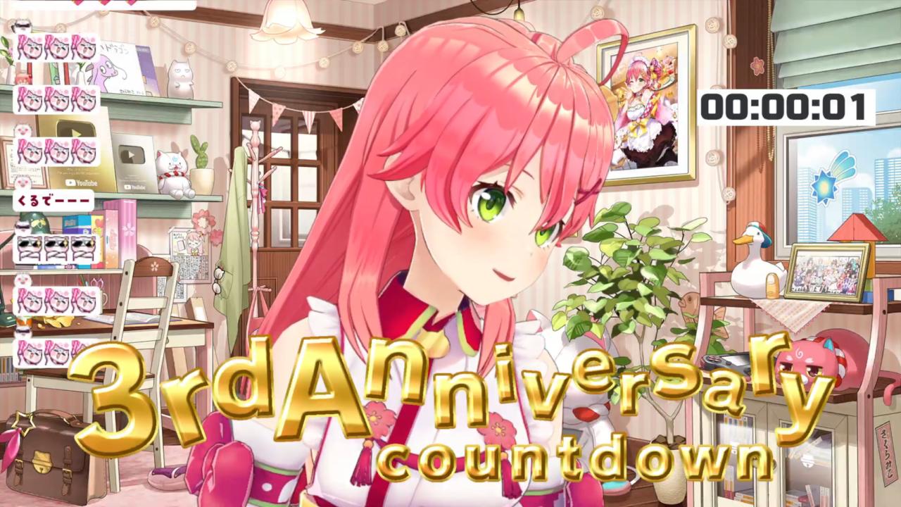 b1ad7e5ce1069d0dab900ae418585d33 【 カウントダウン 】ついに3周年!3rd Anniversary Countdown【ホロライブ/さくらみこ】
