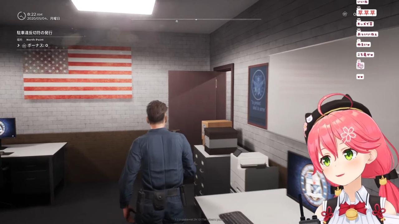 db48564ec8f24d28f6c5d2e478cc85cb 【 Police Simulator】爆笑LMAOえりーと警察24時!!街の平和はみこに任せろにぇ!👮 Police Simulator: Patrol Officers【ホロライブ/さくらみこ】