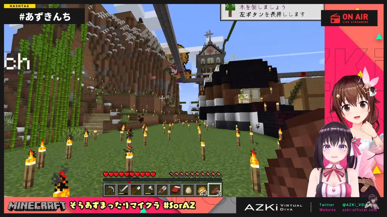 dfb779084d8e27ecd6b60e1b03409a39 【Minecraft】そらあずのまったりマイクラ♪#SorAZ【#あずきんち】