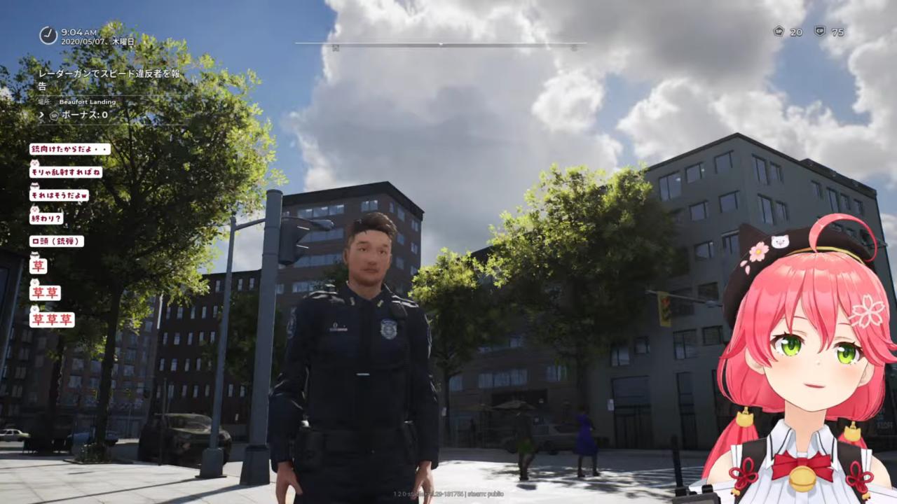 ff1899e08ddae26166801a5b337ddcf0 【 Police Simulator】爆笑LMAOえりーと警察24時!!街の平和はみこに任せろにぇ!👮 Police Simulator: Patrol Officers【ホロライブ/さくらみこ】