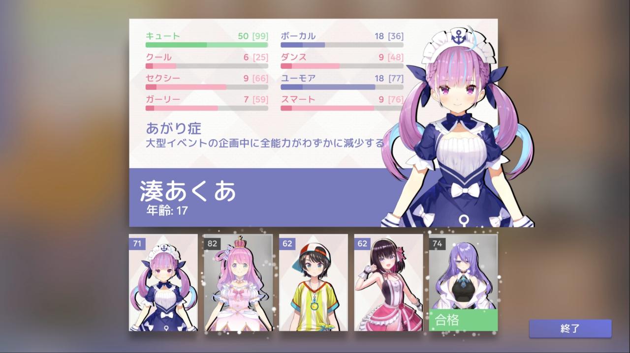 image 5 アイドルマネージャーでホロライブを運営だ! I want to run a hololive with 【Idol Manager】