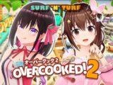 【Overcooked! 2】一年ぶりのOPEN!#SorAZ レストラン in SUMMER【ときのそら/AZKi 】