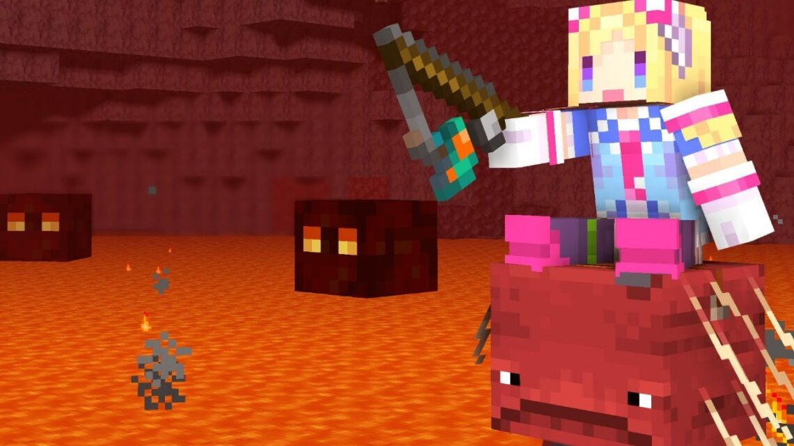 【Minecraft】マイクラ1年生!ネザー要塞見つけたけど帰れないPart4【ホロライブ/アキロゼ】