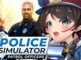 【#生スバル】1日警察署長するしゅばあああ!!!!:Police Simulator: Patrol Officers【ホロライブ/大空スバル】