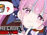 【Minecraft】ハードコアちゃれんじ!一日目【湊あくあ/ホロライブ】