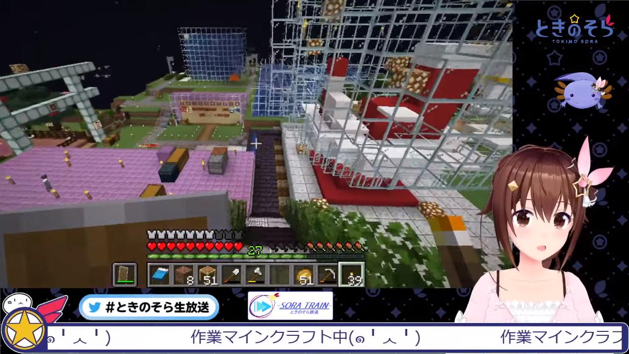 5d4e7cc9914146c18d98f613512c7a71 【Minecraft】ゲリラコンクリ雑談【#ときのそら生放送】