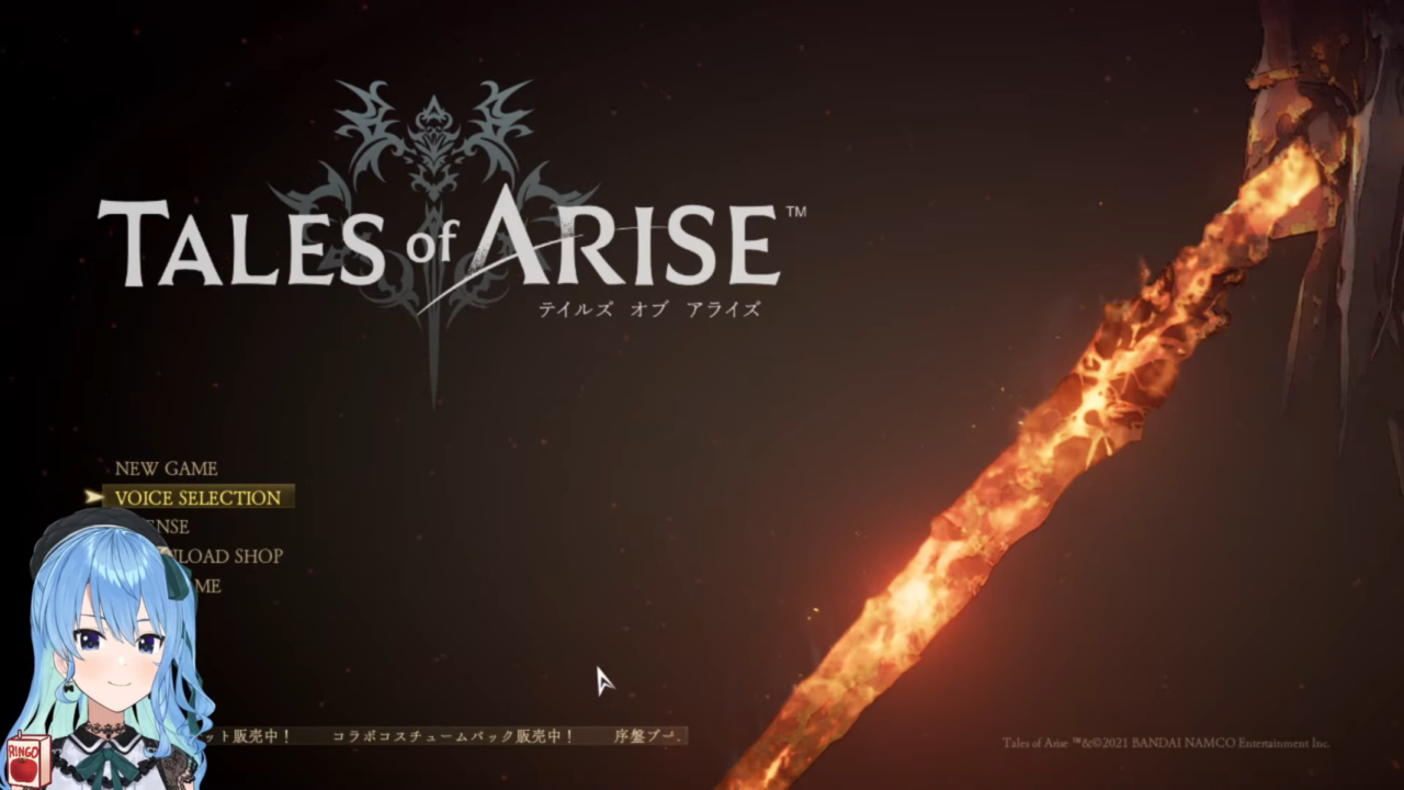 6d8108fae248caaec95a4a569a7fa37f 【ネタバレあり】テイルズ最新作「Tales of ARISE」を初見プレイ!#1【ホロライブ / 星街すいせい】