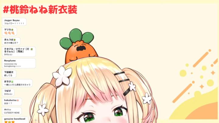 【 #桃鈴ねね新衣装 】🍑SUPER KAWAII NENE🍑 【ホロライブ/桃鈴ねね】野菜をもりもり食べそうな幼稚園児!?