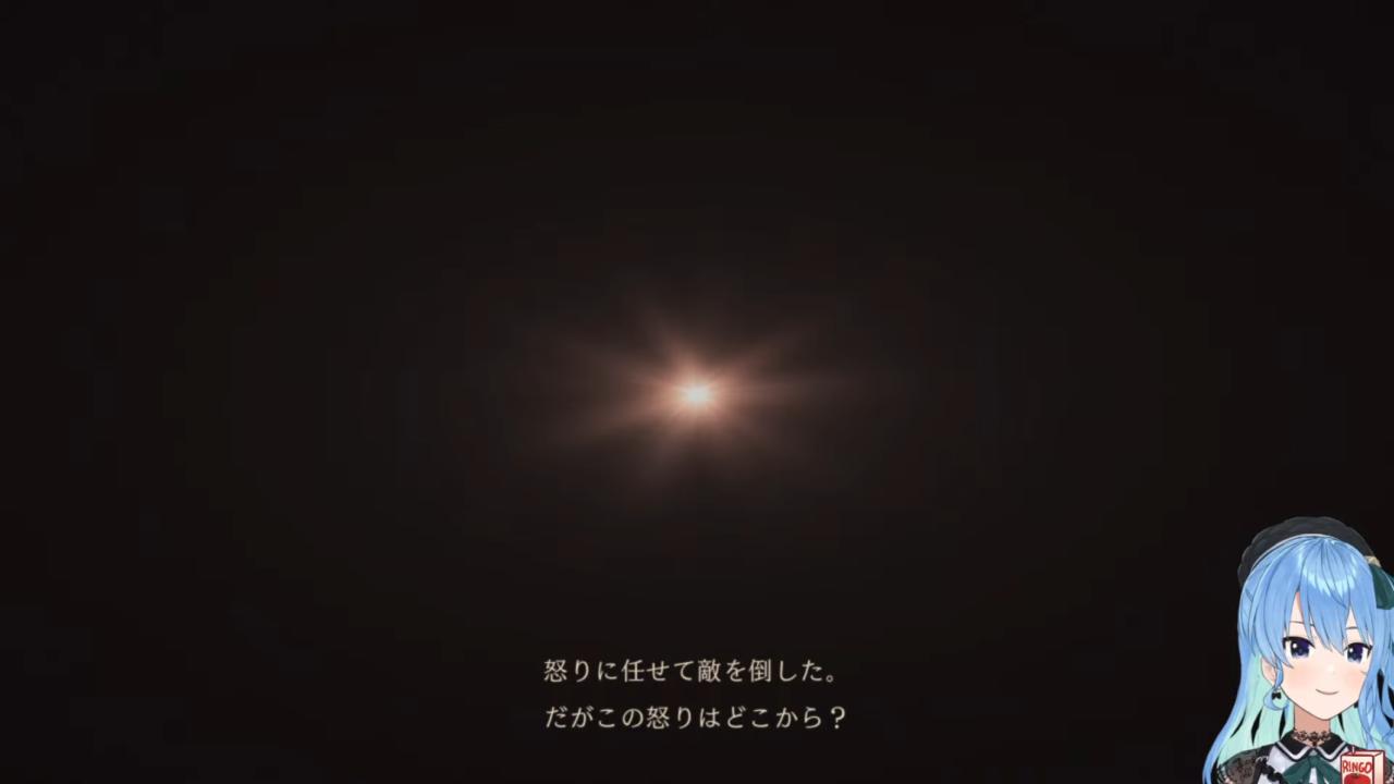 8140b00b7922ccecc58231cb80507526 【ネタバレあり】テイルズ最新作「Tales of ARISE」を初見プレイ!#1【ホロライブ / 星街すいせい】