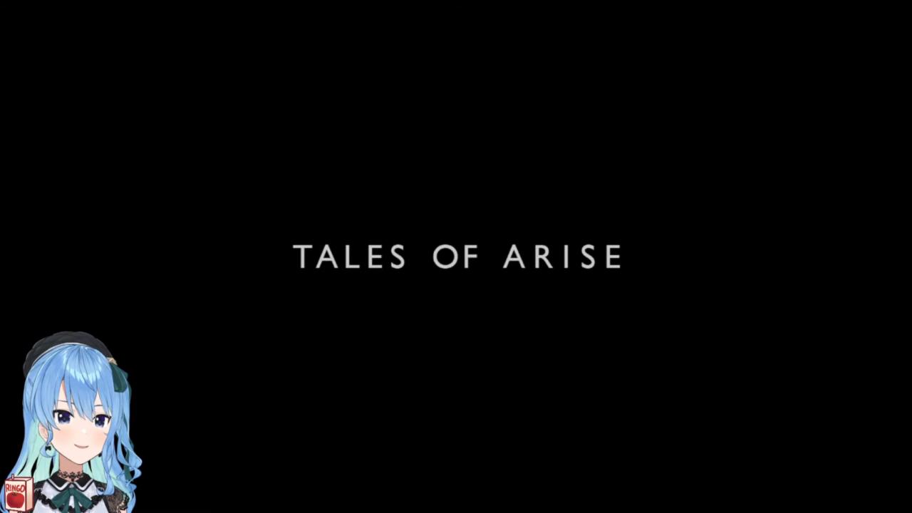 83d86cdd1f4de0f2eaf62324e97cd70d 【ネタバレあり】テイルズ最新作「Tales of ARISE」を初見プレイ!#1【ホロライブ / 星街すいせい】
