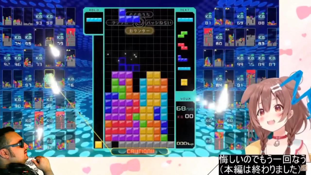 StormP Korone humming Tetris but its a StormP remix aGLXV6KFQuc 2130x1198 0m07s