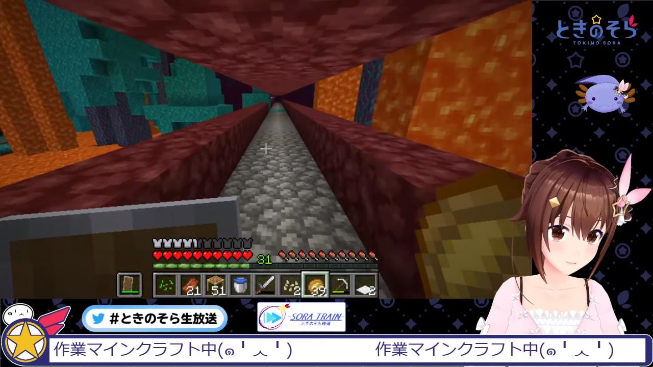 acfdc7b499dd590ec5e37b7851565ecf 【Minecraft】ゲリラコンクリ雑談【#ときのそら生放送】