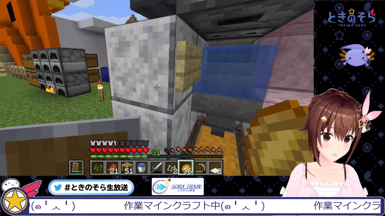 d8ce1d357539cadfd7f295404c2a1ae0 【Minecraft】ゲリラコンクリ雑談【#ときのそら生放送】