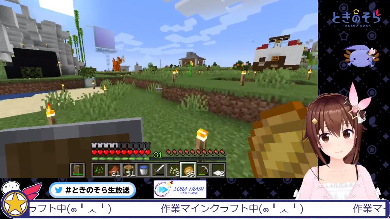 e4ec99bcfd385142512221e4a97f68d9 【Minecraft】ゲリラコンクリ雑談【#ときのそら生放送】
