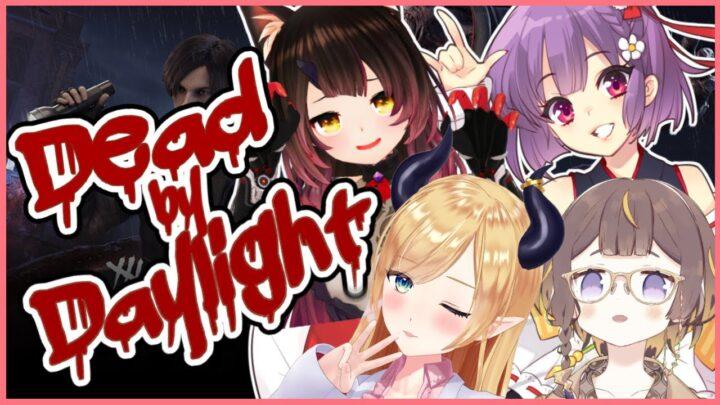 【Dead by Daylight】美女たちを守りたい悪魔の保健医のDBD【ホロライブ/癒月ちょこ】