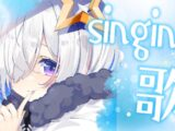 【歌枠】人気アニソン多め🎵新しい曲も歌うよおお!!!【天音かなた/ホロライブ】