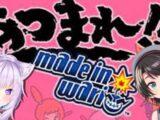 【#スバおかおっぱぴー】おかうと‼‼あつまれ‼メイドインワリオ:Wario Ware, Inc. Mega Party Game$ with OKAYU【ホロライブ/大空スバル】