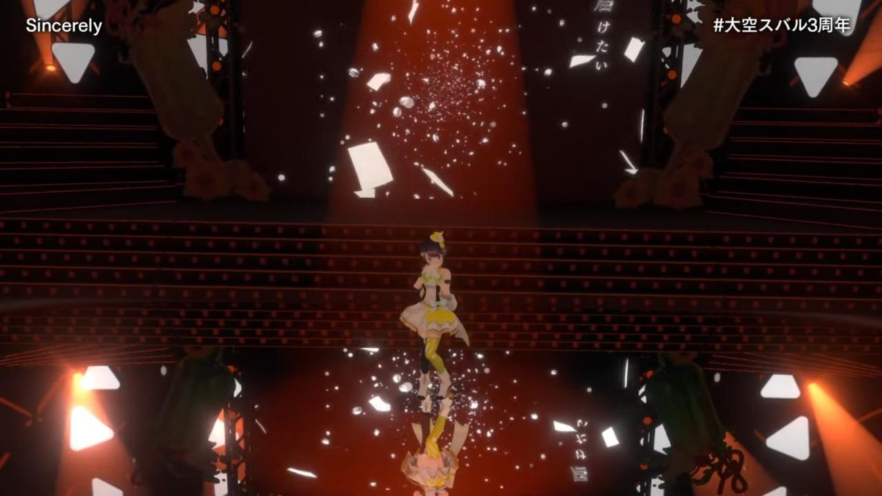 02abcea7a670e994f88ee744e97db1a6 【#大空スバル3周年】おまたせ!今日はたのしんでってな~!!!!:SUBARU 3rd anniversary Live【ホロライブ】 キレッキレなダンスで最高に最強にアイドルなスバルちゃん。