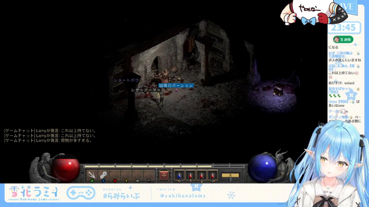036d355ae3b19d2b1909fb9338176998 【Diablo II: Resurrected】ディアブロ II リザレクテッド、初プレイ!【雪花ラミィ/ホロライブ】