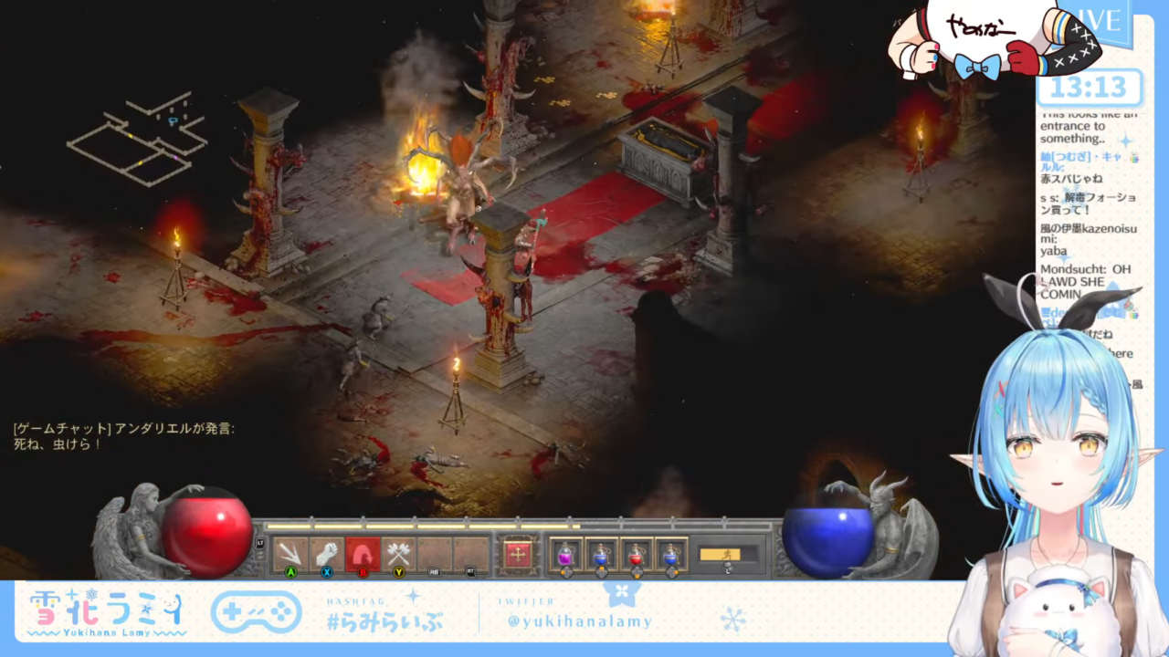 0de8574476d0a9155249305c25da46bd 【Diablo II: Resurrected】そうだ、朝ブロ配信をしよう。【雪花ラミィ/ホロライブ】 朝ブロは身体にいいの?効果や注意点をご紹介!