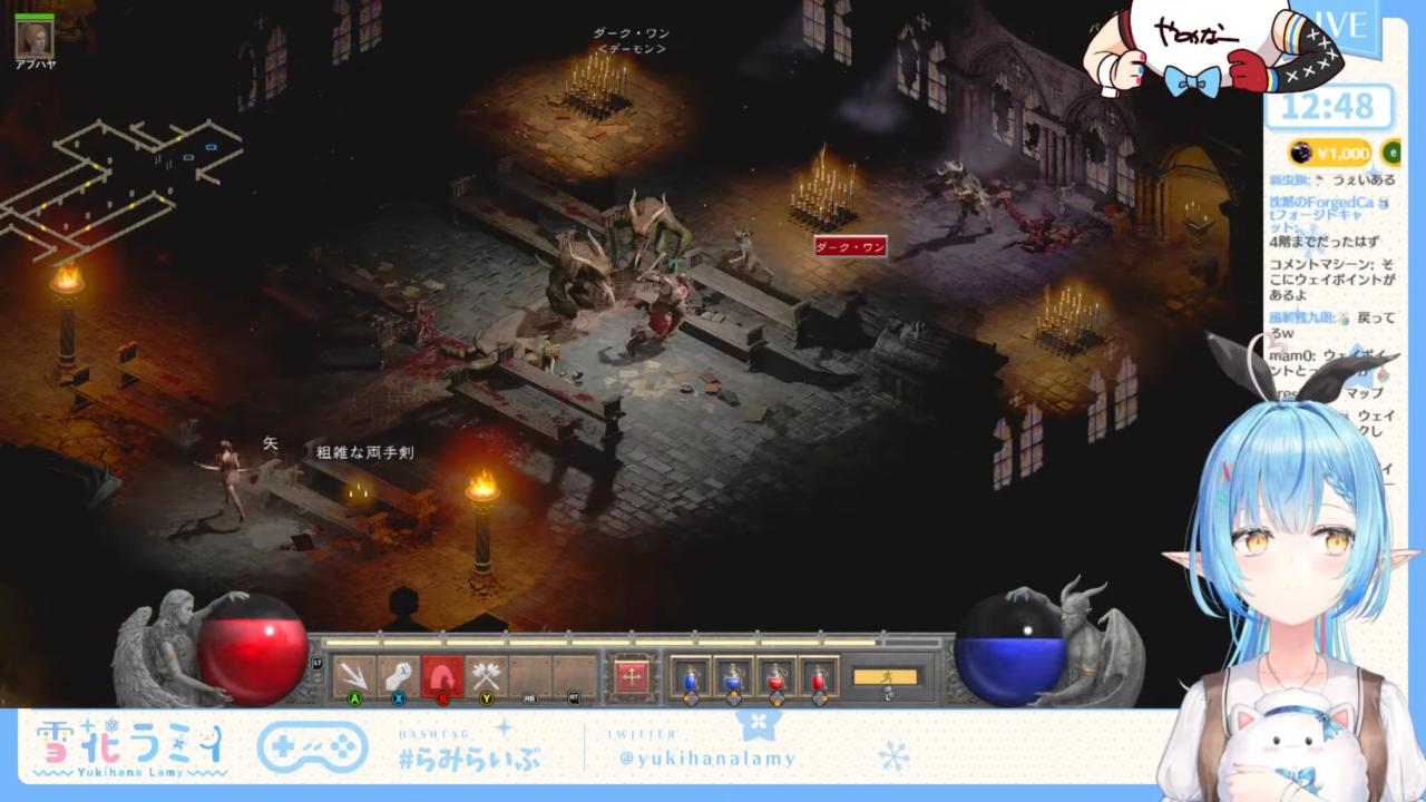 12ee57428dbe76fca79bfbd559486b03 【Diablo II: Resurrected】そうだ、朝ブロ配信をしよう。【雪花ラミィ/ホロライブ】 朝ブロは身体にいいの?効果や注意点をご紹介!