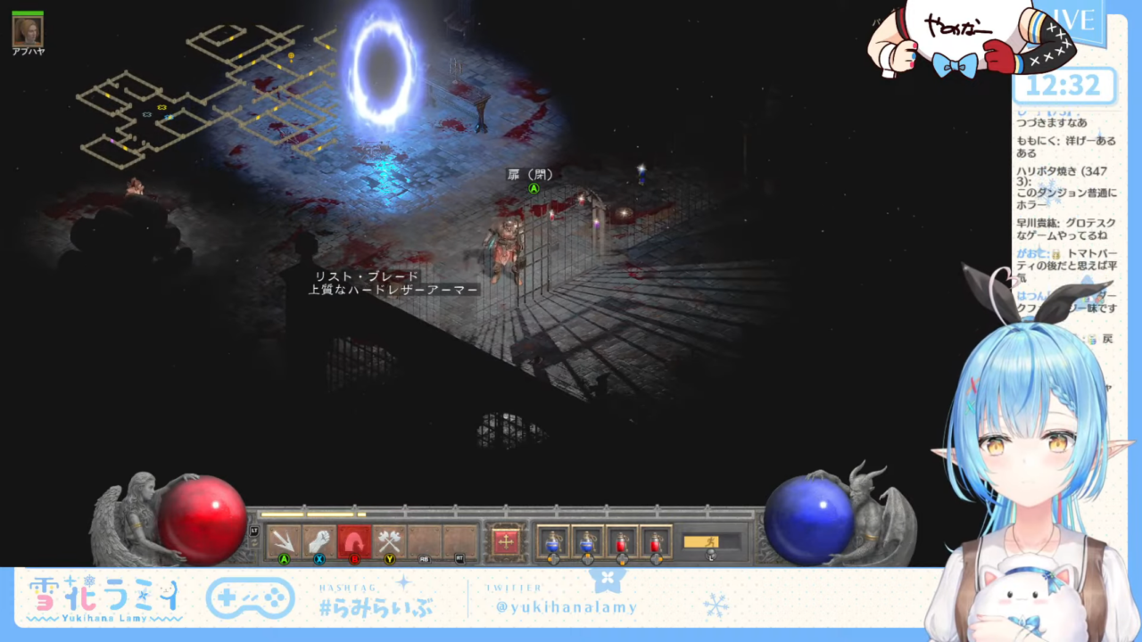 141c4dc69dc2bd14515cf0263184124a 【Diablo II: Resurrected】そうだ、朝ブロ配信をしよう。【雪花ラミィ/ホロライブ】 朝ブロは身体にいいの?効果や注意点をご紹介!