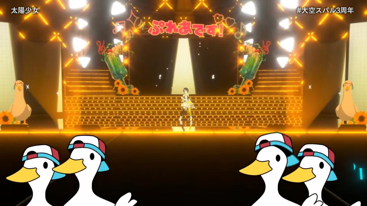 16ef632f9bd5cc5dbb19aa0f32d99fbb 【#大空スバル3周年】おまたせ!今日はたのしんでってな~!!!!:SUBARU 3rd anniversary Live【ホロライブ】 キレッキレなダンスで最高に最強にアイドルなスバルちゃん。