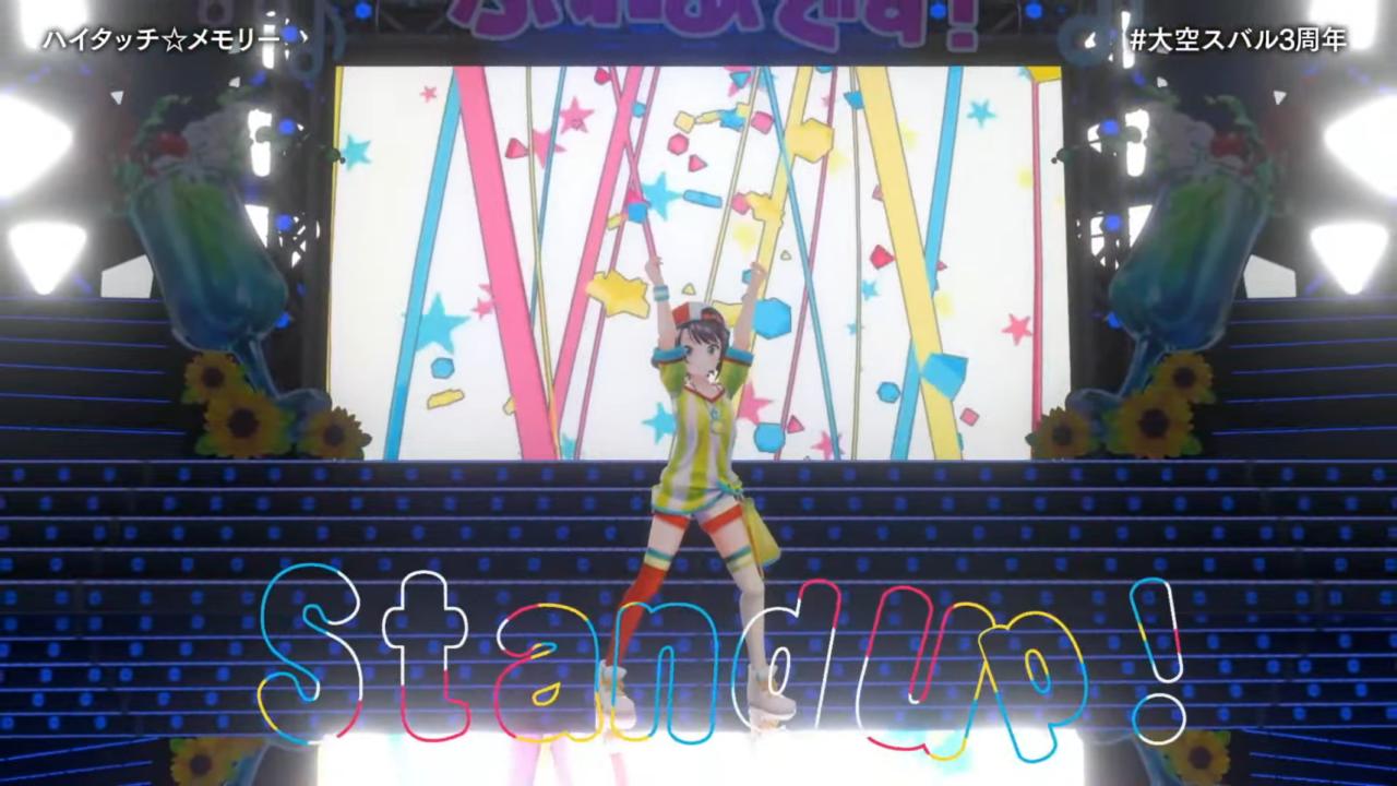 1f598a7423e3eac179641ef550b348ce 【#大空スバル3周年】おまたせ!今日はたのしんでってな~!!!!:SUBARU 3rd anniversary Live【ホロライブ】 キレッキレなダンスで最高に最強にアイドルなスバルちゃん。
