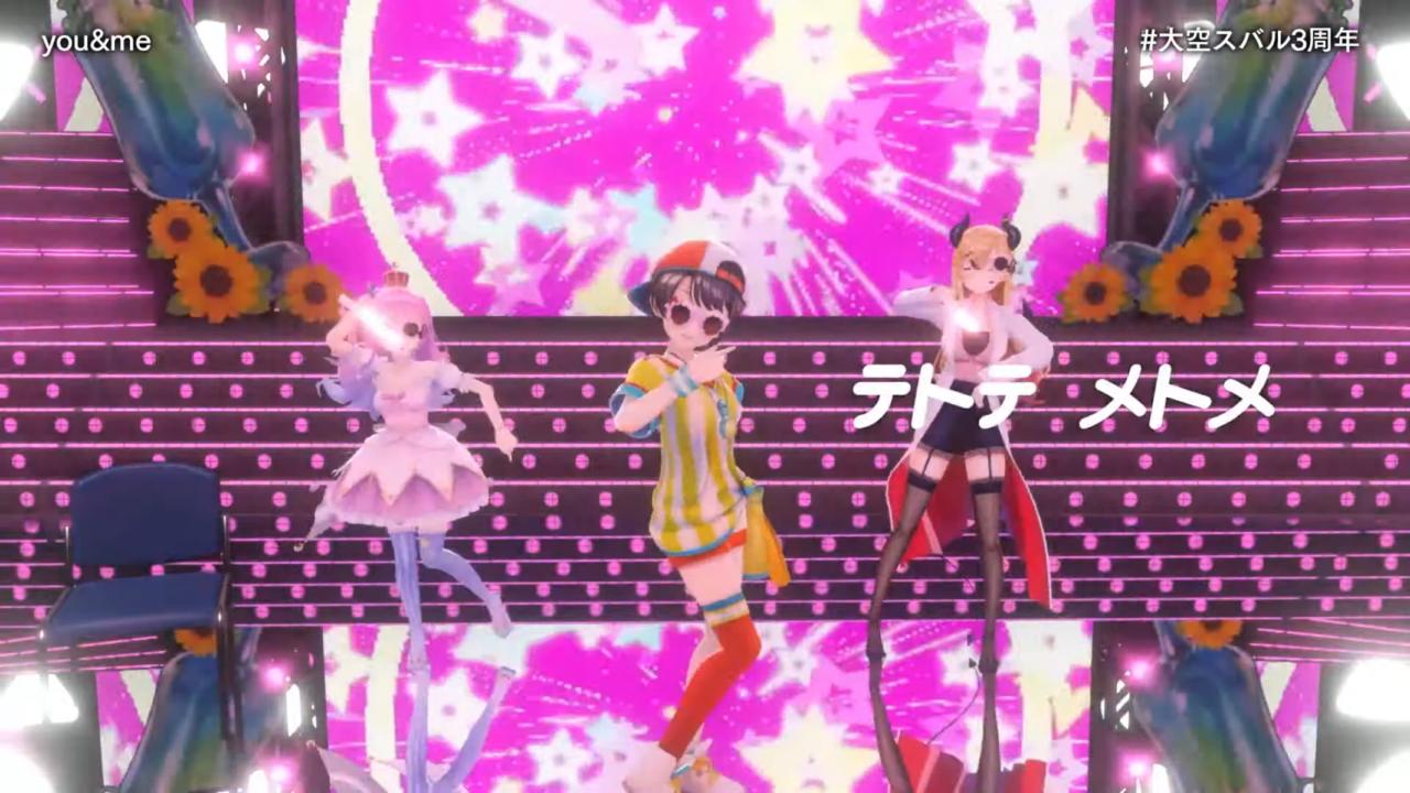 2800fcf93bff5c1acec63e4339d6f819 【#大空スバル3周年】おまたせ!今日はたのしんでってな~!!!!:SUBARU 3rd anniversary Live【ホロライブ】 キレッキレなダンスで最高に最強にアイドルなスバルちゃん。