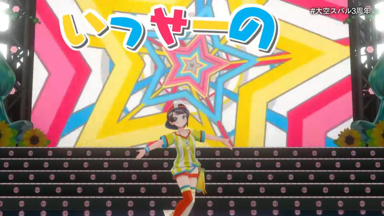 297e55997a144b2509d448c58481cdbf 【#大空スバル3周年】おまたせ!今日はたのしんでってな~!!!!:SUBARU 3rd anniversary Live【ホロライブ】 キレッキレなダンスで最高に最強にアイドルなスバルちゃん。