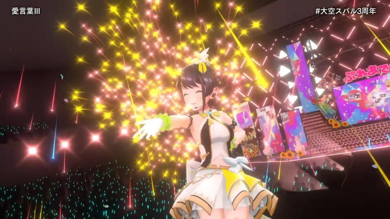 328855bc488784bac4eea5c4a33a2384 【#大空スバル3周年】おまたせ!今日はたのしんでってな~!!!!:SUBARU 3rd anniversary Live【ホロライブ】 キレッキレなダンスで最高に最強にアイドルなスバルちゃん。