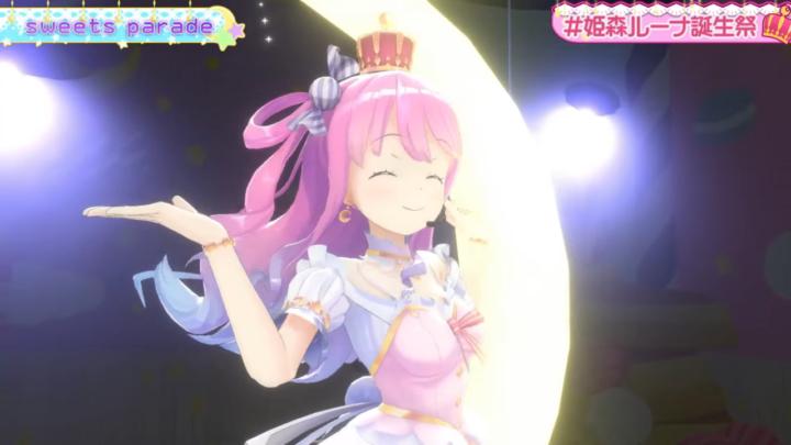 【 #姫森ルーナ誕生祭 】たくさんお祝いして欲しいのら!エレクトーンが最高すぎる!!💗Luna's Birthday Live【ホロライブ】 Awesome!3D Electone Concert!!