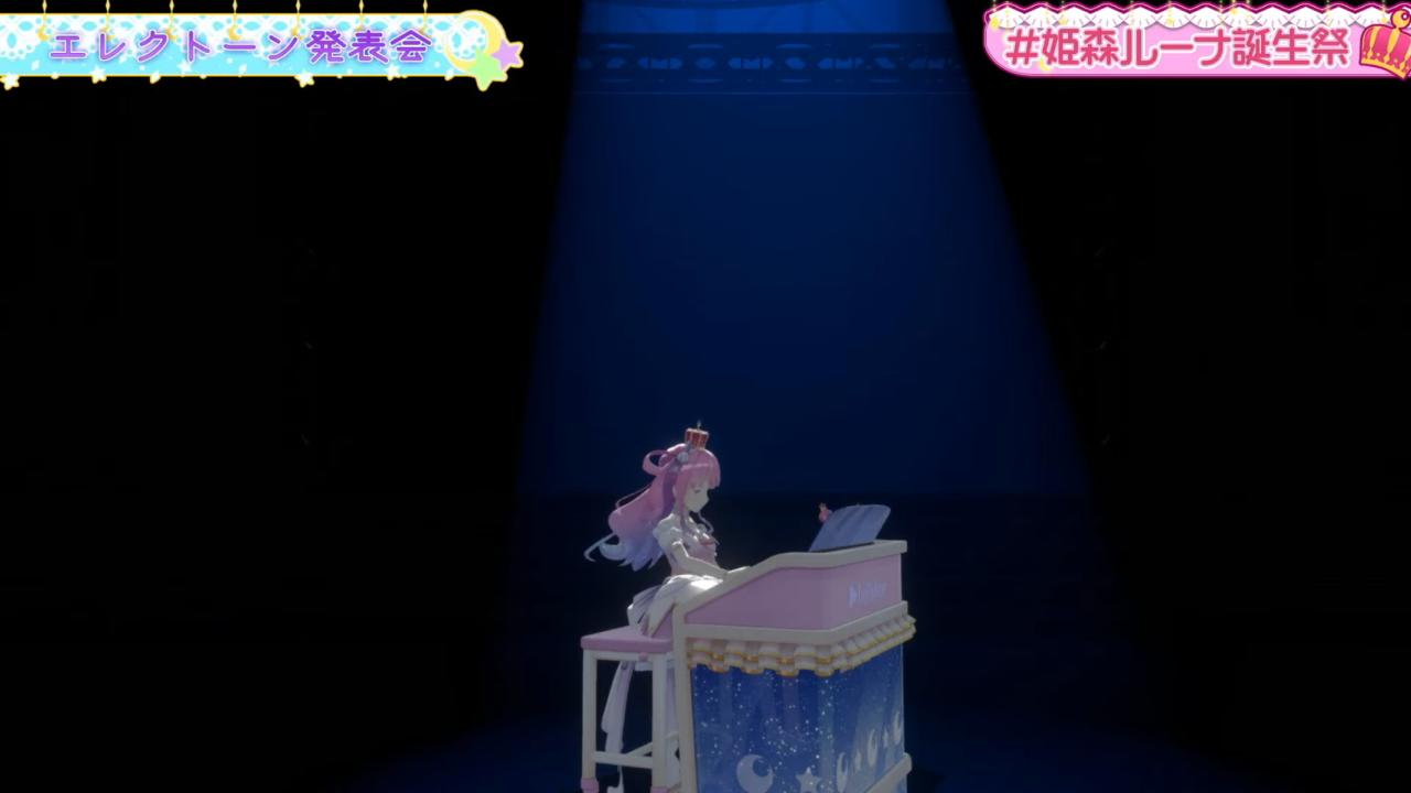5c446b0afcc6b39a02e1f16fba2e2f94 【 #姫森ルーナ誕生祭 】たくさんお祝いして欲しいのら!エレクトーンが最高すぎる!!💗Luna's Birthday Live【ホロライブ】 Awesome!3D Electone Concert!!