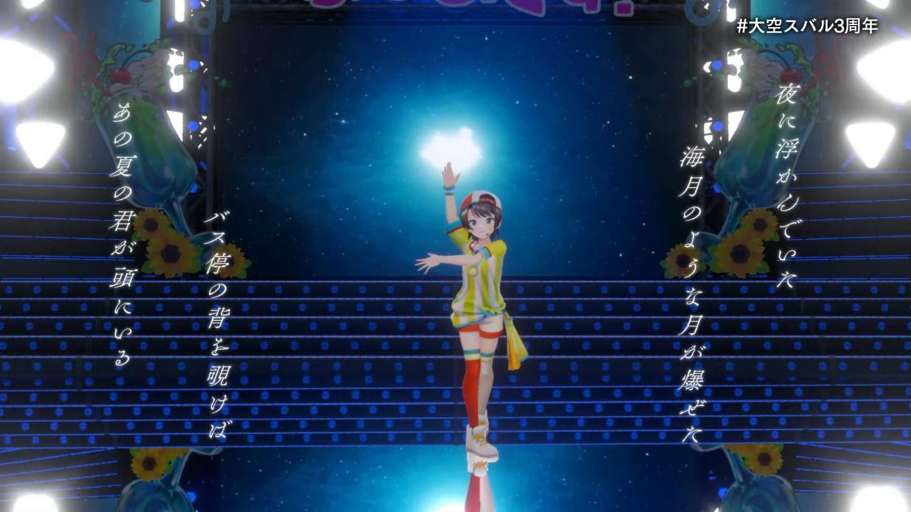 5f0f5f4121db902a650499ba9b500c25 【#大空スバル3周年】おまたせ!今日はたのしんでってな~!!!!:SUBARU 3rd anniversary Live【ホロライブ】 キレッキレなダンスで最高に最強にアイドルなスバルちゃん。