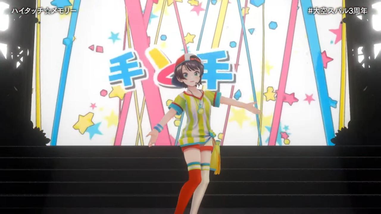 6726f2624d3fc1835abd59ac86ec0942 【#大空スバル3周年】おまたせ!今日はたのしんでってな~!!!!:SUBARU 3rd anniversary Live【ホロライブ】 キレッキレなダンスで最高に最強にアイドルなスバルちゃん。