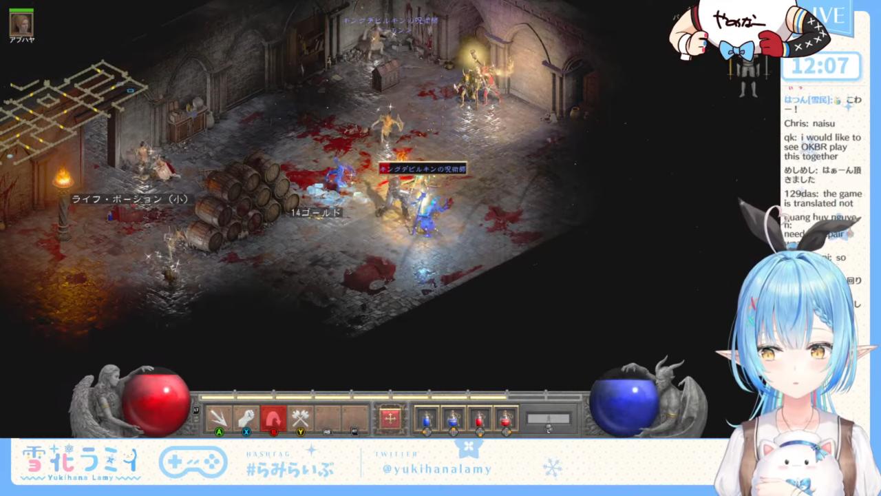 7b91165c26435b2fa7e5af84b3cd4f89 【Diablo II: Resurrected】そうだ、朝ブロ配信をしよう。【雪花ラミィ/ホロライブ】 朝ブロは身体にいいの?効果や注意点をご紹介!