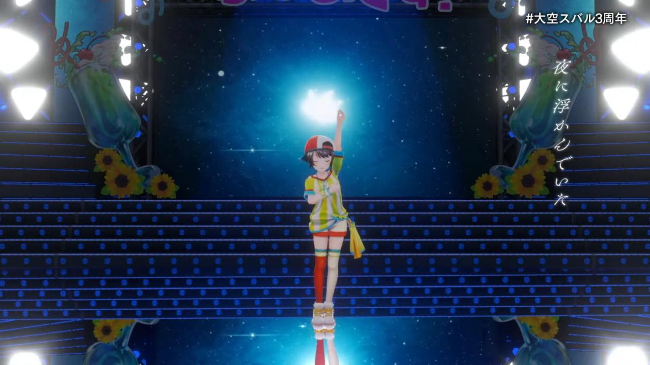891d036cda4cb261e98035d5696eec22 【#大空スバル3周年】おまたせ!今日はたのしんでってな~!!!!:SUBARU 3rd anniversary Live【ホロライブ】 キレッキレなダンスで最高に最強にアイドルなスバルちゃん。