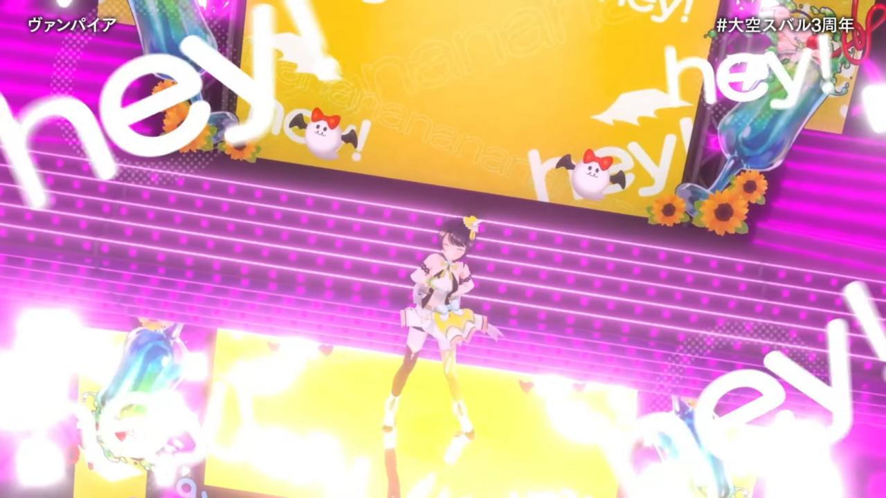 9014dbdd5384bb2bba245116e81eb3fe 【#大空スバル3周年】おまたせ!今日はたのしんでってな~!!!!:SUBARU 3rd anniversary Live【ホロライブ】 キレッキレなダンスで最高に最強にアイドルなスバルちゃん。