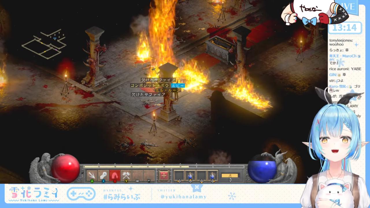 b6afab9bc57a0cf99e67f1bd59017faa 【Diablo II: Resurrected】そうだ、朝ブロ配信をしよう。【雪花ラミィ/ホロライブ】 朝ブロは身体にいいの?効果や注意点をご紹介!