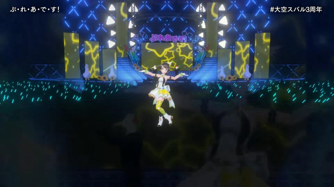 d655683ccfebe663e016bbb2133e0c9b 【#大空スバル3周年】おまたせ!今日はたのしんでってな~!!!!:SUBARU 3rd anniversary Live【ホロライブ】 キレッキレなダンスで最高に最強にアイドルなスバルちゃん。