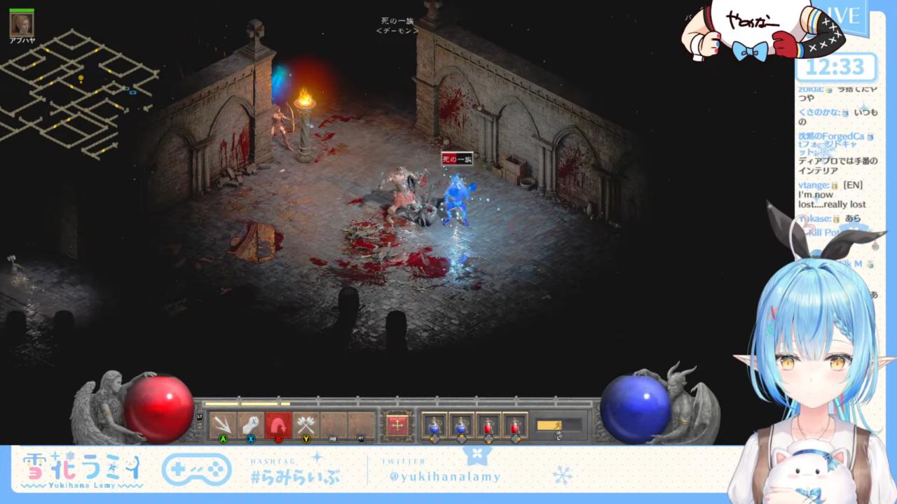dcfe40642fefcb9fe5491e324069eb11 【Diablo II: Resurrected】そうだ、朝ブロ配信をしよう。【雪花ラミィ/ホロライブ】 朝ブロは身体にいいの?効果や注意点をご紹介!