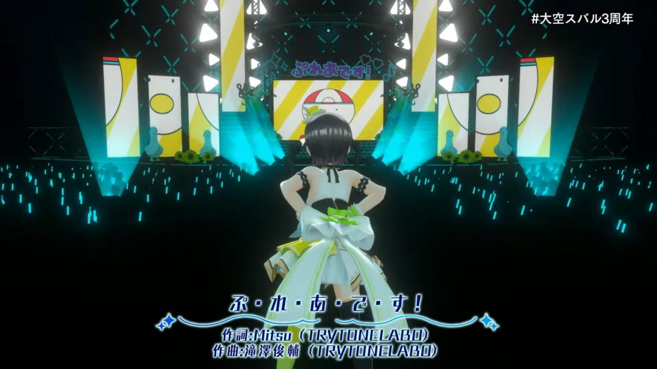 fbb959be4af09573d8b1008958354926 【#大空スバル3周年】おまたせ!今日はたのしんでってな~!!!!:SUBARU 3rd anniversary Live【ホロライブ】 キレッキレなダンスで最高に最強にアイドルなスバルちゃん。