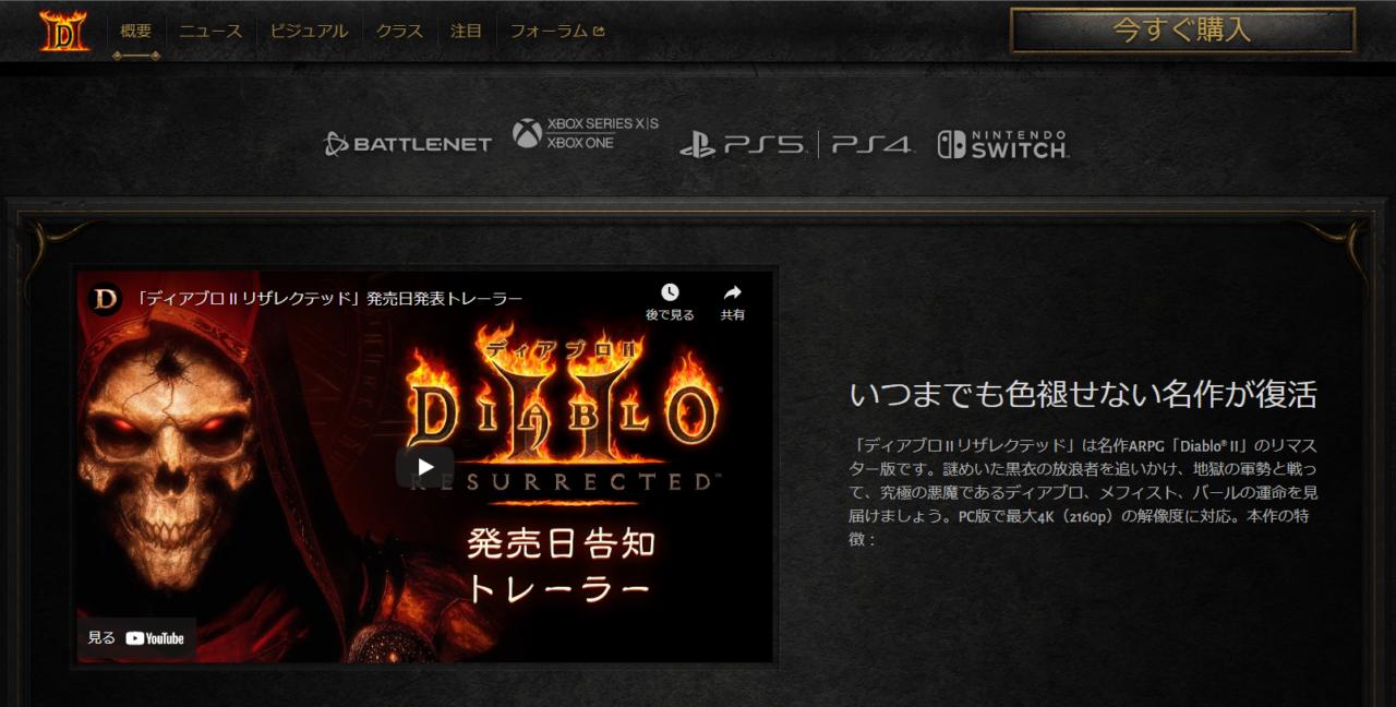 image 12 【Diablo II: Resurrected】そうだ、朝ブロ配信をしよう。【雪花ラミィ/ホロライブ】 朝ブロは身体にいいの?効果や注意点をご紹介!