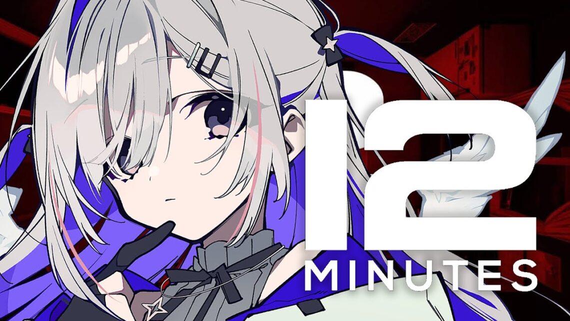 【Twelve Minutes】12分後に必ず訪れる死の運命をタイムループで抜け出せ!!!!【天音かなた/ホロライブ】