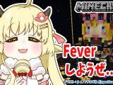 【Minecraft】ライブステージ作るぞおおお!!!【角巻わため/ホロライブ4期生】