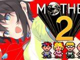 【#5】シリーズ完全初見!!!!!mother2!!!!!/EarthBound【ホロライブ/大空スバル】